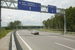 На автомобиле в Аэропорт Внуково. фото vnukovo.ru