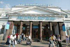 Вход в терминал Аэроэкспресса на Киевском вокзала. Фото vnukovo.ru