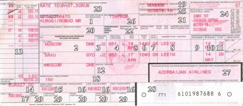 билет ТКП
